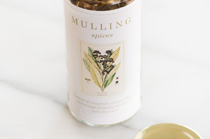 Simple recipe for mulling spices that makes a beautiful homemade holiday gift.