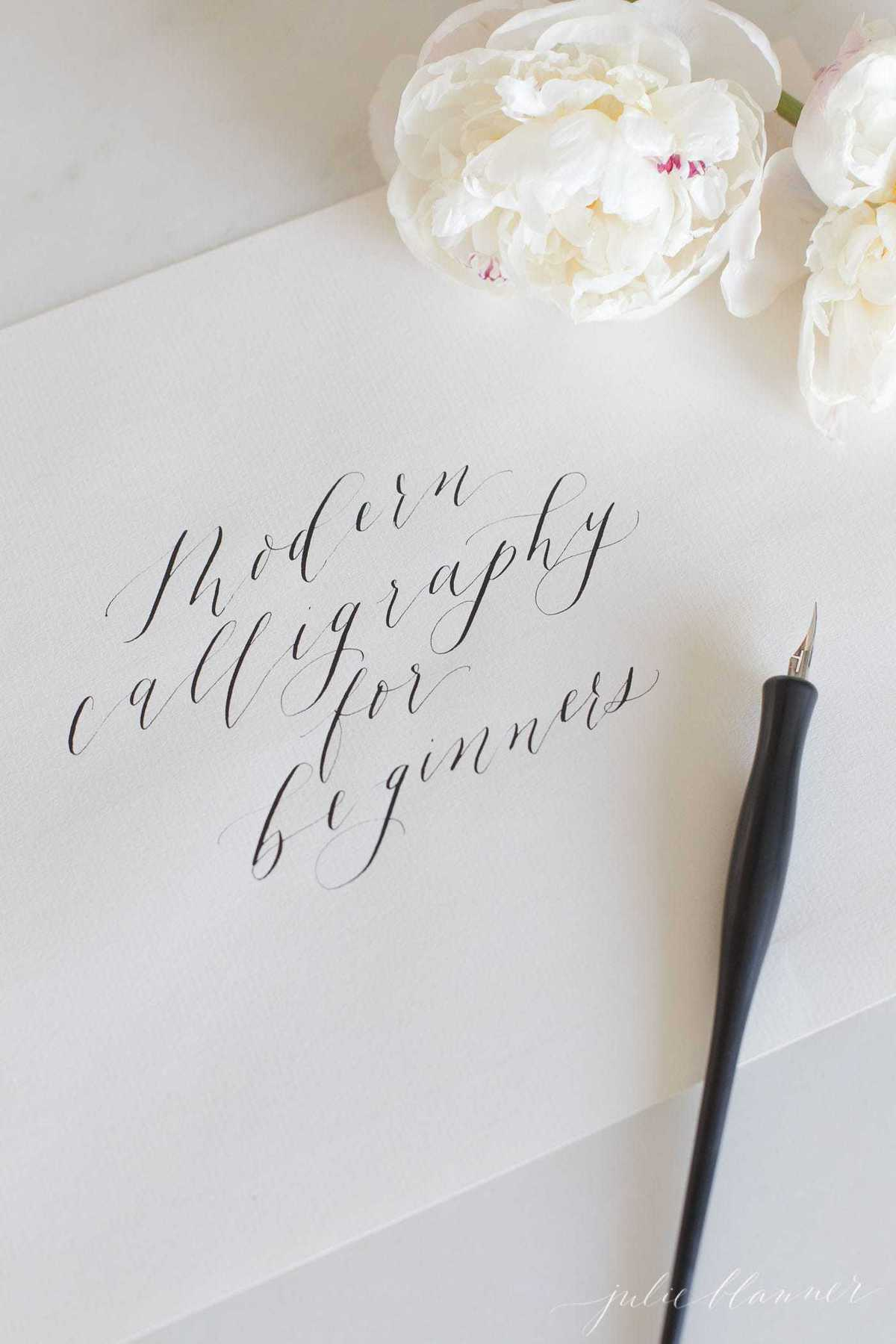 How to use a calligraphy pen